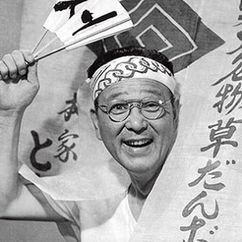Shin Morikawa Image