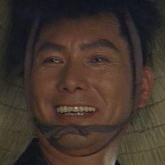 Bin Amatsu Image