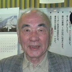 Toshio Masuda Image
