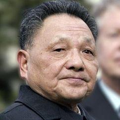 Deng Xiaoping Image