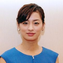 Machiko Ono Image