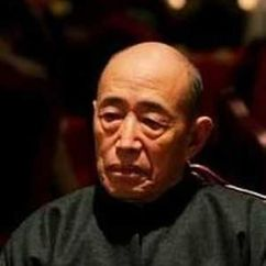 Zhu Xu Image
