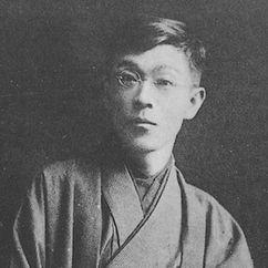 Kyoka Izumi Image