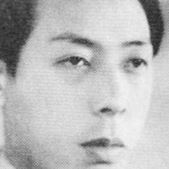 Shinpachirô Asaka Image