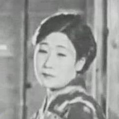 Eiko Takamatsu Image
