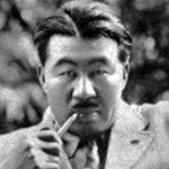 Dekao Yokoo Image