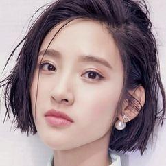 Tina Tang Image