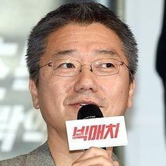 Choi Ho Image