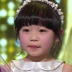 Kim Yoo-bin Image