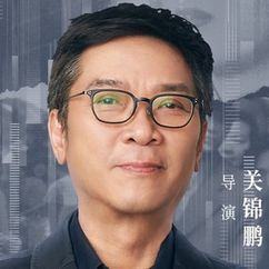 Stanley Kwan Image