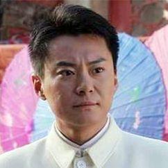Wang Ban Image