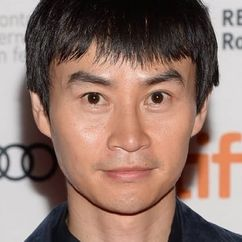Tiger Hu Chen Image