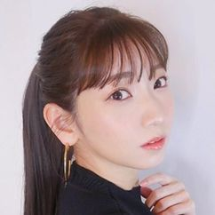 Marina Inoue Image