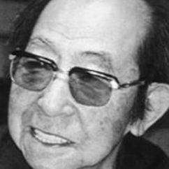Hideo Oguni Image