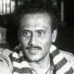 Kali Bannerjee Image