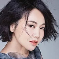 Yan Ni Image