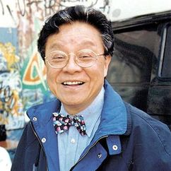 Bill Tung Image