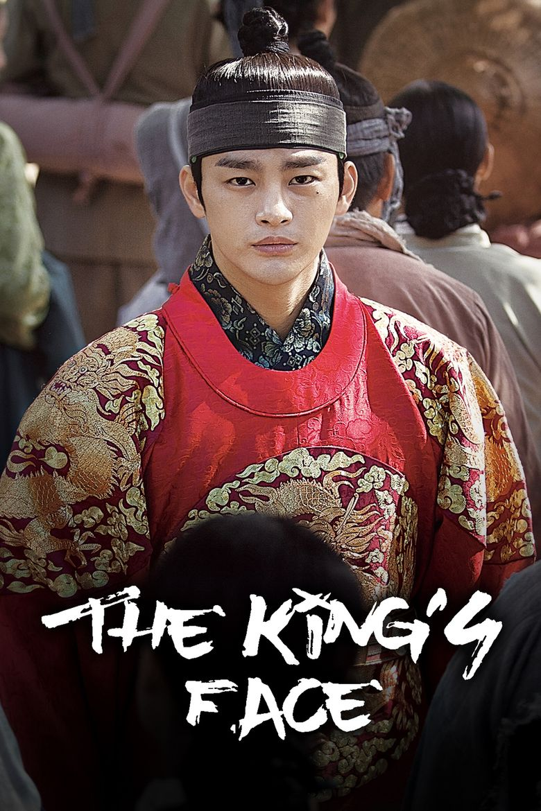 The King's Face Poster