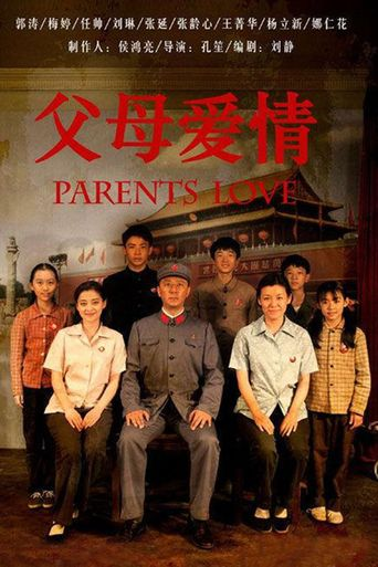 Romance of Our Parents Poster