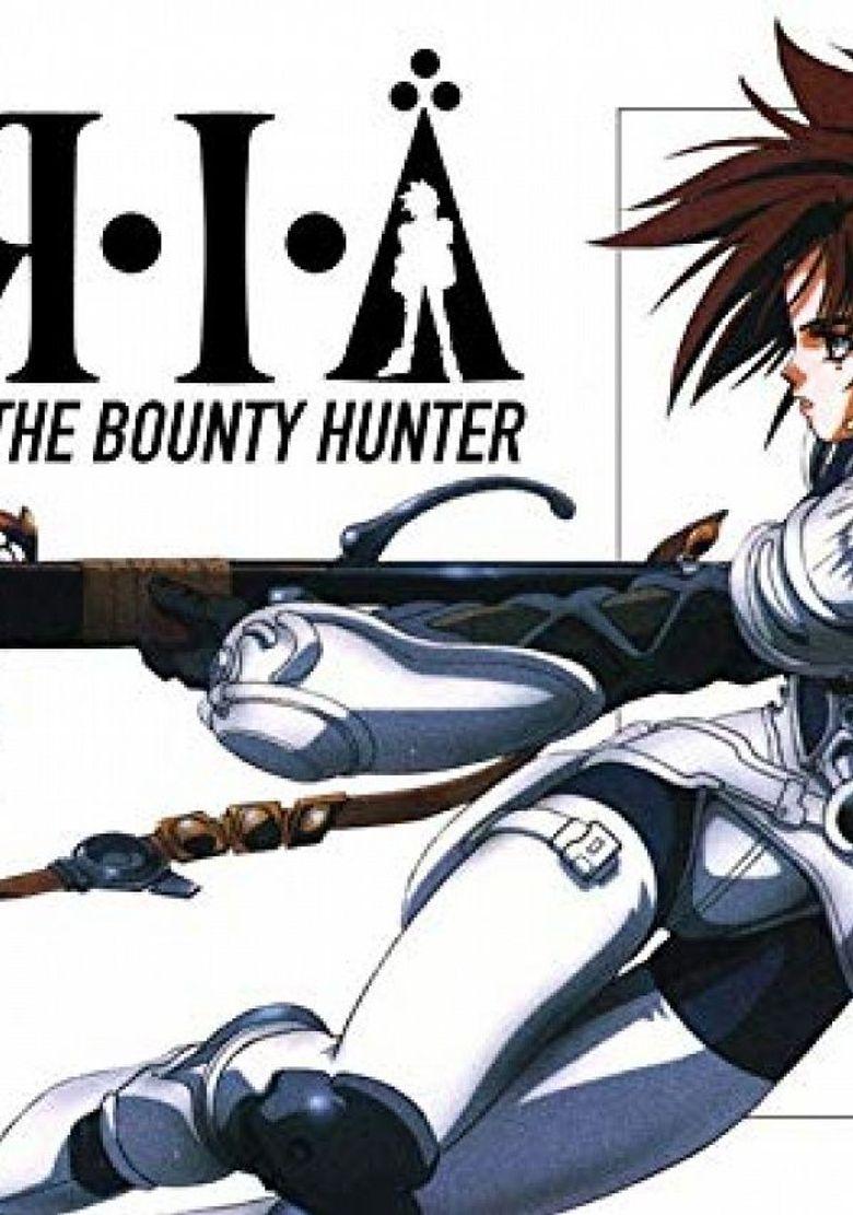 Iria: Zeiram The Bounty Hunter Poster