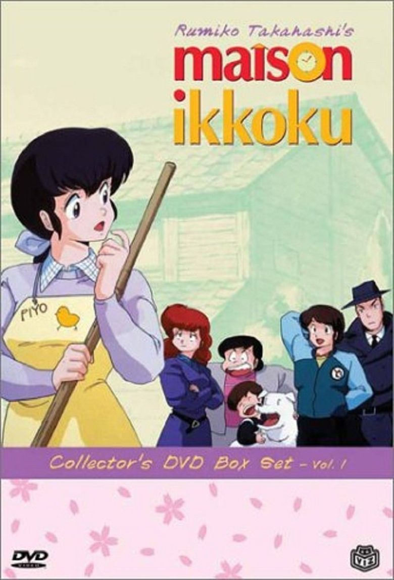 Maison Ikkoku Poster