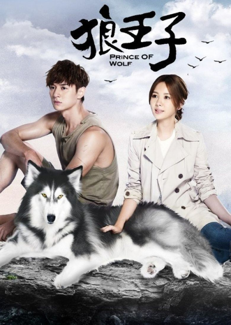 Prince of Wolf Poster