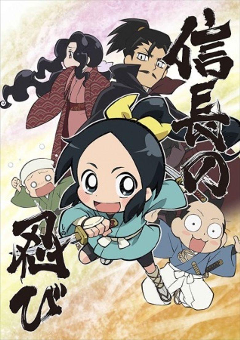 Ninja Girl & Samurai Master Poster