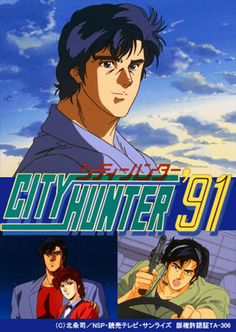 City Hunter Where To Watch Every Episode Streaming Online Reelgood