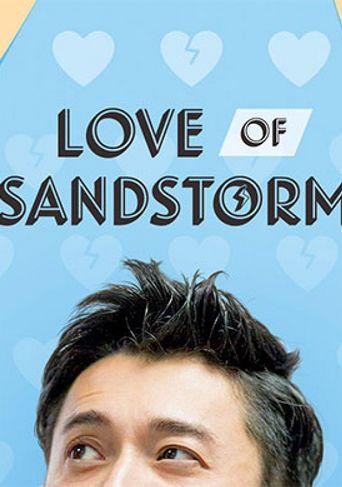 Love of Sandstorm Poster