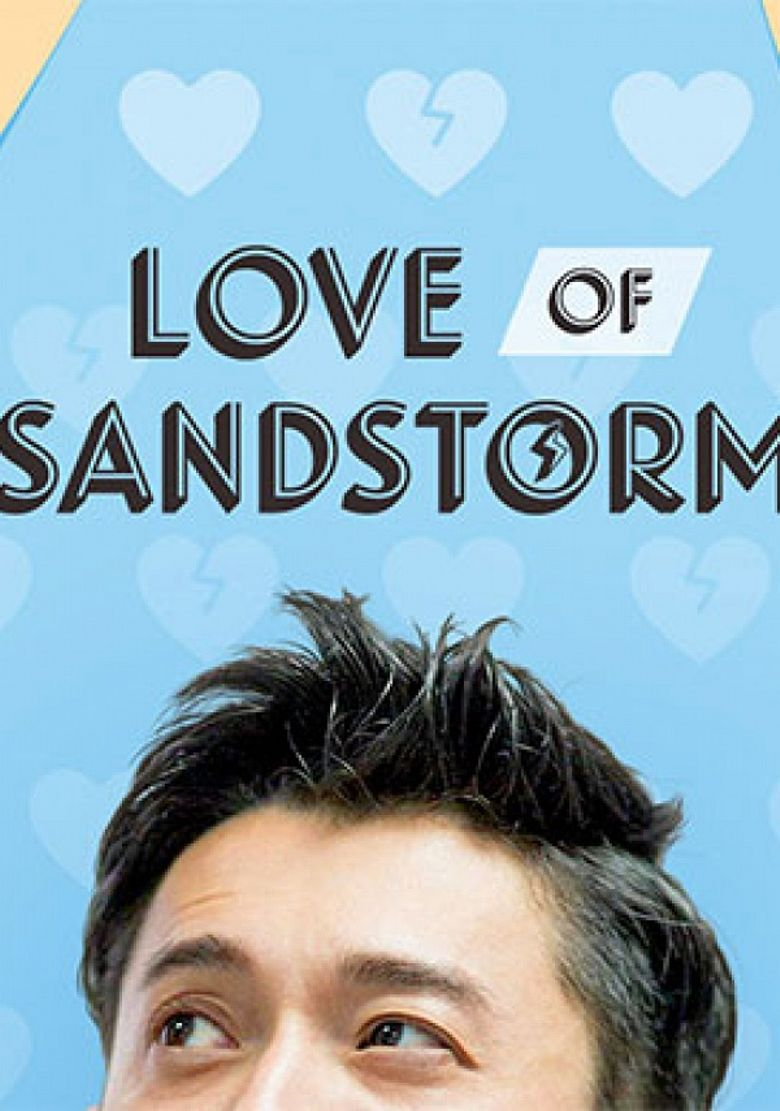 Watch Love of Sandstorm