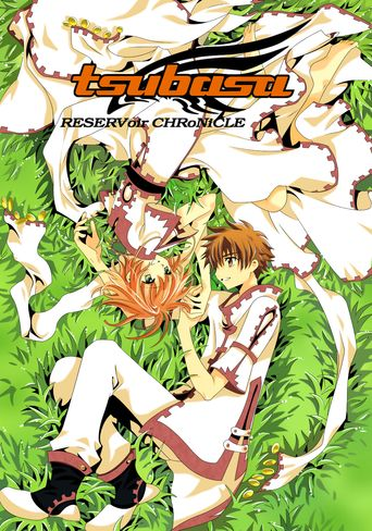 Tsubasa Chronicle Poster