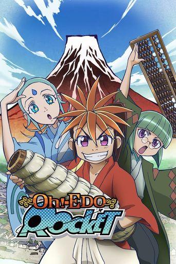 Oh! Edo Rocket Poster