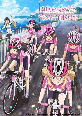 Minami Kamakura High School Girls Cycling Club Poster