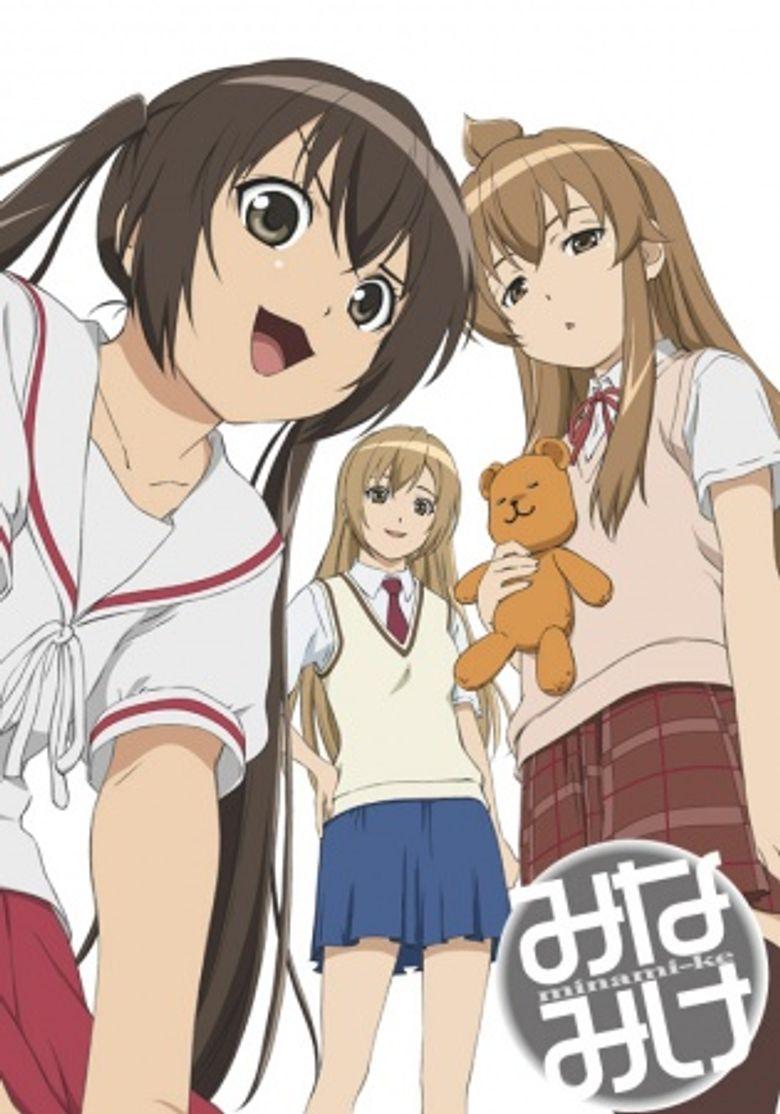 Minami-ke Poster