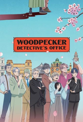 Woodpecker Detective's Office Poster
