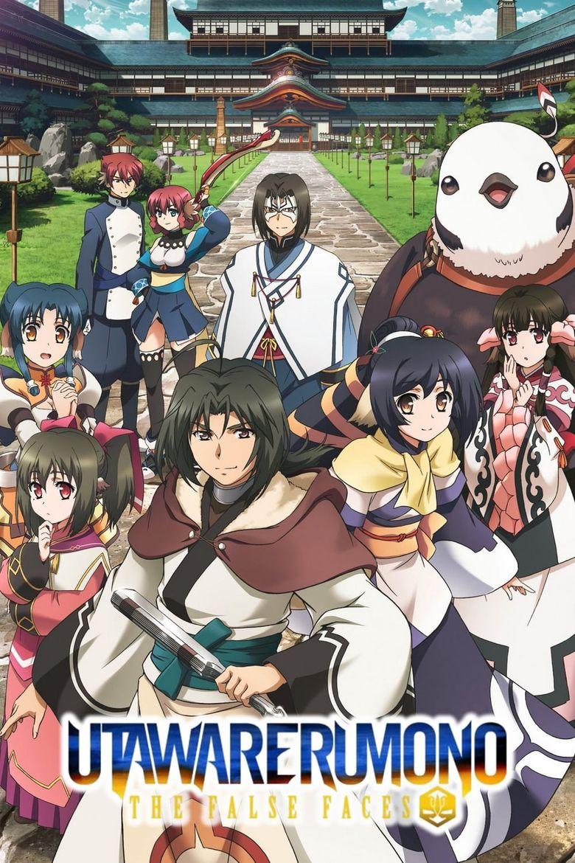 Utawarerumono: The False Faces Poster