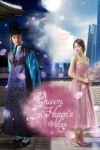 Queen In Hyun's Man Poster