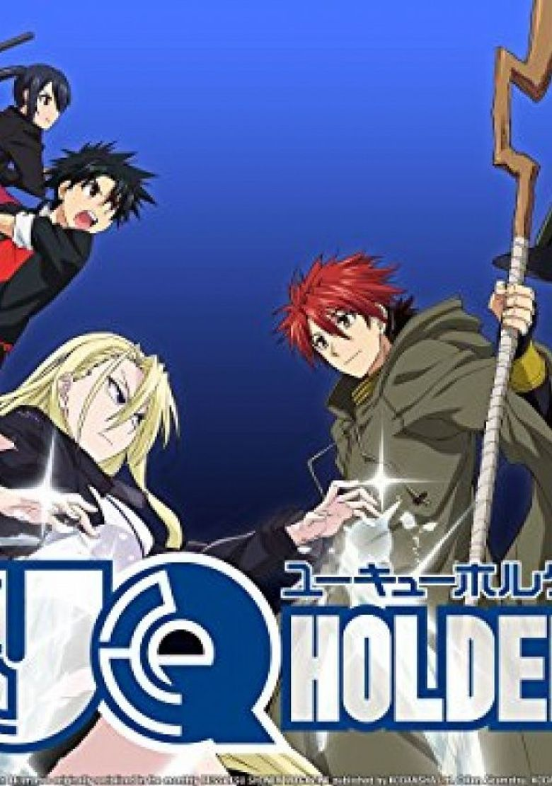 UQ Holder! Poster