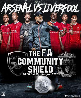 FA Community Shield 2020 Poster