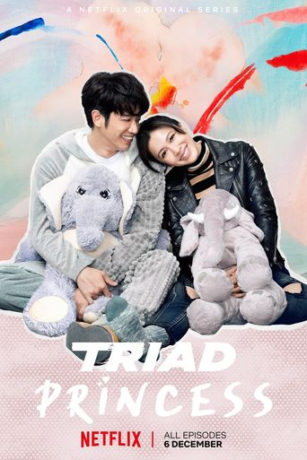 Triad Princess Poster