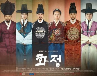 Watch Hwajung