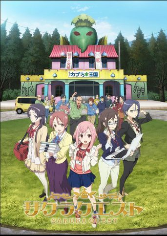 Watch Sakura Quest