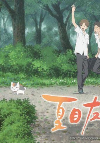 Natsume Yujin-cho 6 Poster