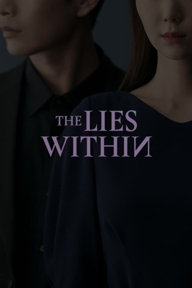 The Lies Within Poster