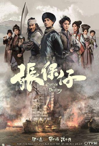 Captain of Destiny Poster