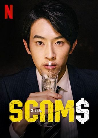 Scams Poster