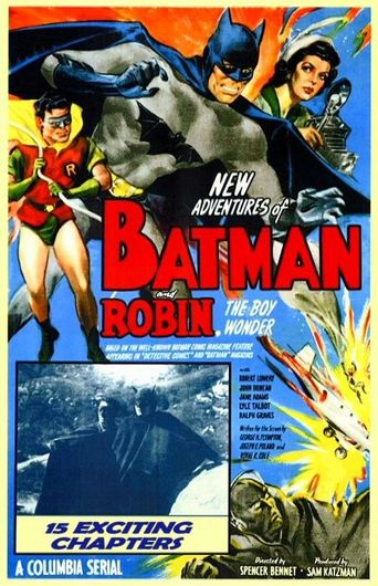 Batman and Robin - The 1949 Serial Poster