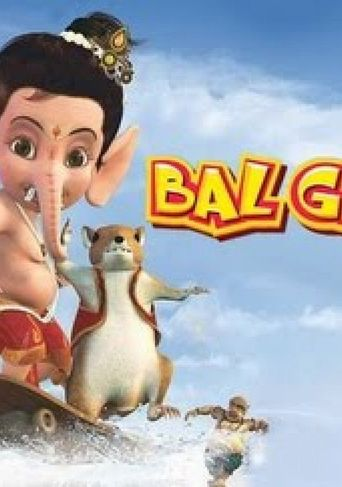 Bal Ganesh Poster