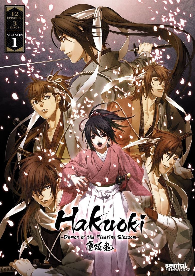 Hakuoki -Demon Of The Fleeting Blossom- Poster