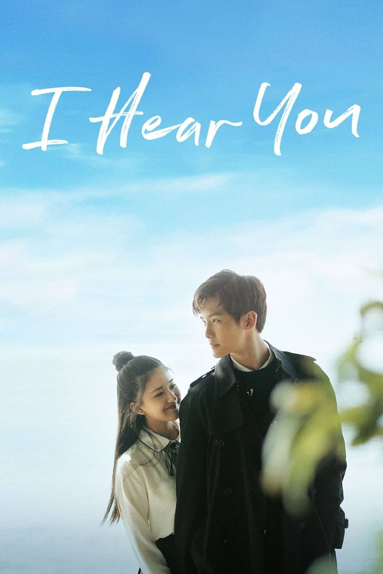 I Hear You Poster